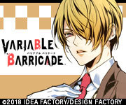 次のゲームはVariable Barricade