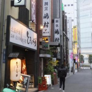 12/16 山川研究所忘年会