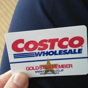 コストコの会員になった。