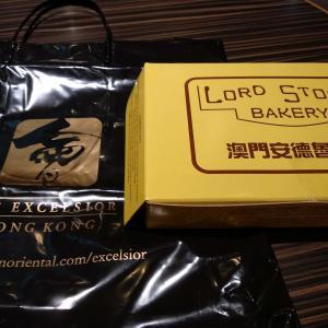 香港で甘味:エクセルシオールで食べ収め、マカオ式エッグタルト