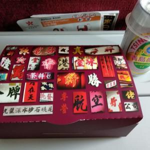 香港航空の機内食が一周回って何だか凄い。ビールのつまみに良いわよね。