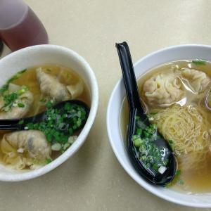 香港地元飯、ワンタン麺:今や貴重な存在、街中で雲呑麺と水餃麺(自由麺食、銅鑼灣タイムズスクエア近く)