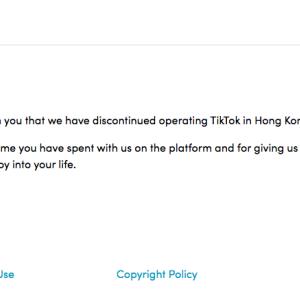 アメリカと中国がアンナコンナで香港市場から撤退したTikTok。今、香港からアクセスするとこんな感じよ。