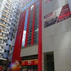 すき家(香港、モンコック店舗)。香港の「すき家」って行列が絶えないお店なのね。