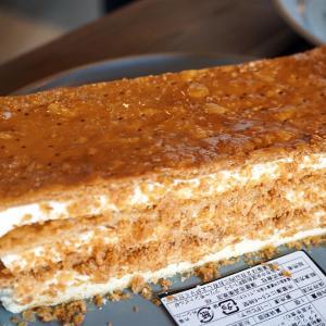 お取り寄せチーズケーキ・パティスリー・アンジェラ
