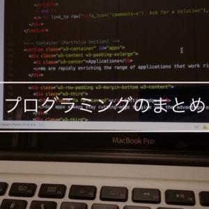 Vol.48 プログラミングのまとめ - 『 RailsコードをGoで書き直して、FFIを使ってRailsからGoの関数を実行させて実行時間を5%以下に短縮させた - Cluex Developersブログ 』など 5件