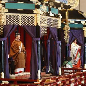 即位礼正殿の義とちょこっと北欧屋台