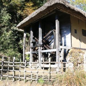 水車小屋<信越の村>