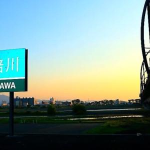 安倍川河川敷の風景V3