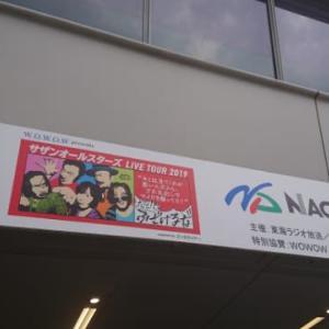 今日は名古屋に