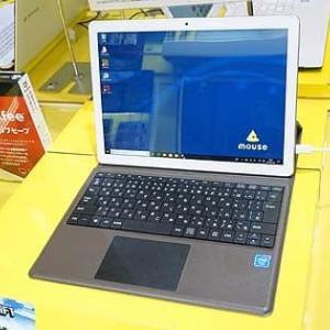 AKIBA PC Hotline