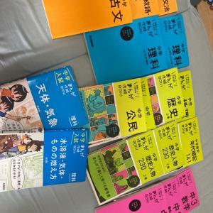 学習漫画追加購入 〜攻略bonシリーズ〜