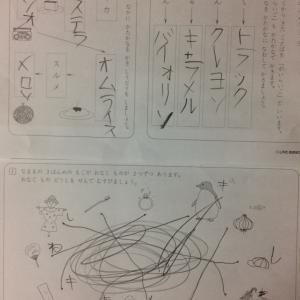 七田プリント D