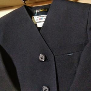 Rちゃん 小学校の制服買う と タコスの日