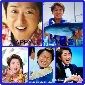 Happy Birthday 智