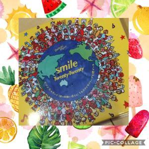 smile フラゲ