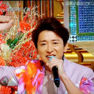 HAPPY BIRTHDAY SATOSHI