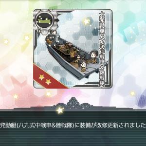 戦力2本目~2020梅雨夏E6甲作戦~【艦これ】