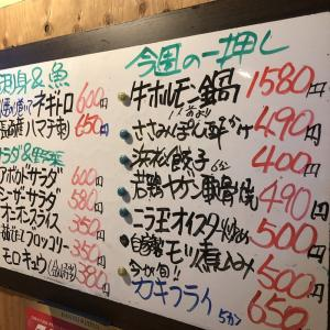 長崎産  ハマチ刺し  650円 (^-^)
