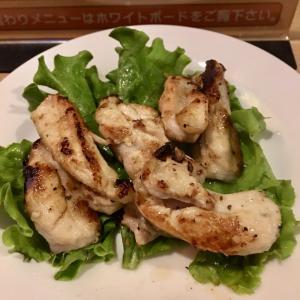 食感がたまらない!  若鶏のヤゲン軟骨焼き490円(^-^)