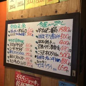 国産牛 のプルコギ炒め 680円 (^-^)
