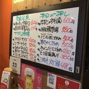 鹿児島産 尾赤アジのお造り  600円 (^-^)
