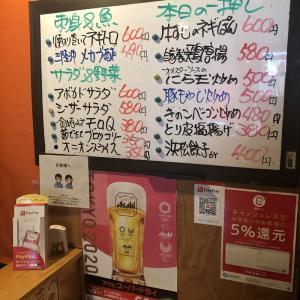 金山寺味噌のモロきゅうり  350円 (^-^)