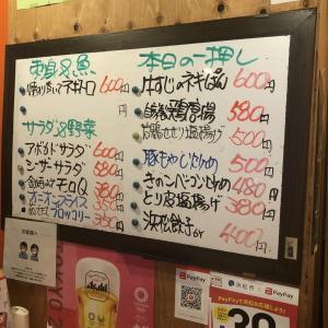 若鶏のセセリ部位の塩揚げ  500円 (^-^)