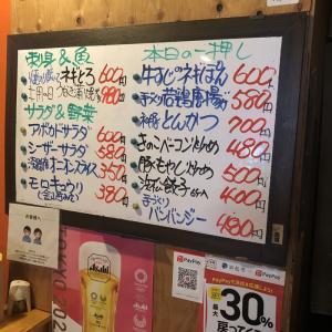 土用の丑の日  うなぎ蒲焼き 980円 (^-^)