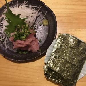 焼きノリ巻いて  ネギトロ  600円  (^-^)