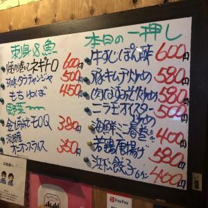 珍味 タラチャンジャ  500円 (^_^)