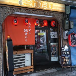 大きめの アジフライ 390円【税込価格】 (^-^)