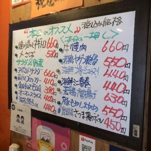 牛肉のプルコギ焼き  660円 【税込価格】(^O^)