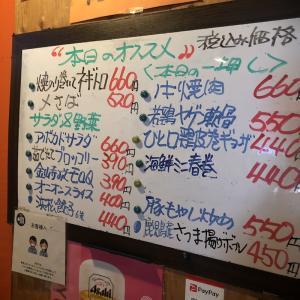 夏のスタミナに、牛焼肉  660円【税込価格】(^-^)
