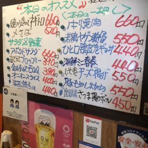 しそ巻きチーズ揚げ 550円 【税込価格】^o^