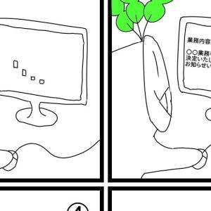 【報告】株の四コママンガ作成!!(第34弾)