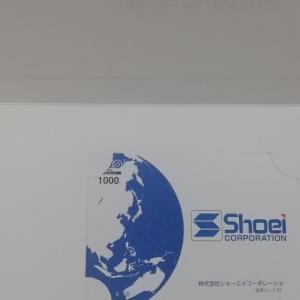 【ショーエイの優待、クオカード1,000円分が到着(2020/07)】バランス継続です