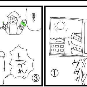 【報告】株のあるある4コマ漫画(第49弾)