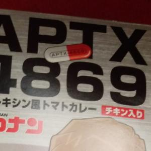 【ヴィレバンの優待券、1,000円分を使用(2020/10)】まじ、戻るしかないな。。。