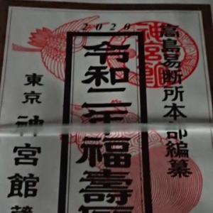 高島暦の配布(新聞配達員のあるある)