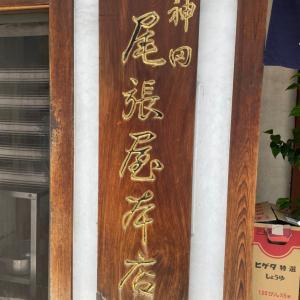 神田の蕎麦屋さん、、