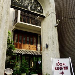チュラロンコン大学近くの隠れ家カフェSon Brown Cafe@パトゥムワン