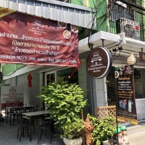 チェンマイの人気カオソーイ屋がバンコクにやってきた「カオソーイ・ラムドゥアン」@バンジャーク