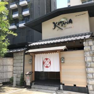 高級和食店KATANA Shabu, Yakiniku & Japanese Diningのミニ懐石@アソーク