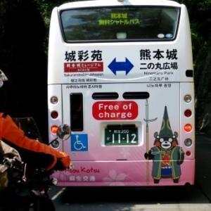 くまモンカブ里帰り九州ツーリング 【熊本・天草編】