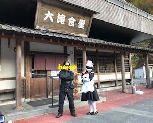 C125慣らしツーリング 第三弾 【ばくおん!!バイク弁当】