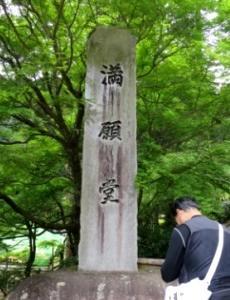 平成~令和 西国札所ツーリング 7日目 【32番・33番】
