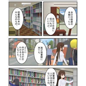 図書分類(4)