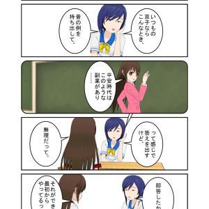 へそくり(4)