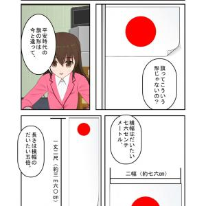 紅白(11)
